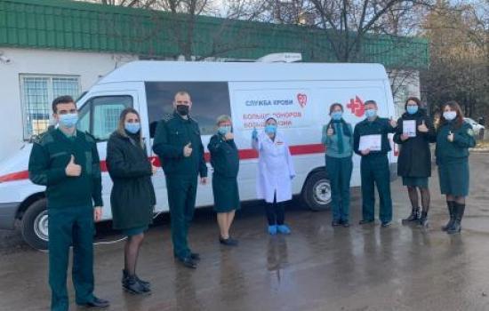 День донора в Крымской таможни